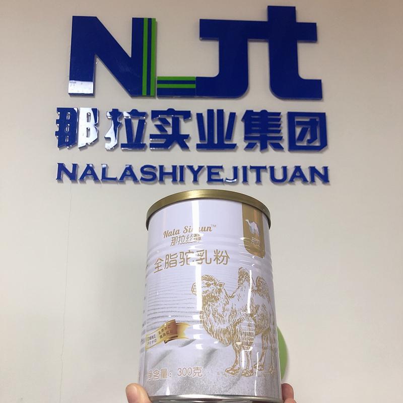 駱駝奶粉-會銷保健品轉型熱賣那拉絲醇金罐駝奶