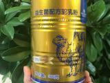 那拉乳業_駱駝奶粉生產廠家供應那拉絲醇益生菌配方駱駝奶粉