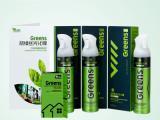 新房除甲醛 打造人居健康环境 格绿丝诚招加盟