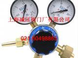 钢瓶专用氧气减压器YQY-12氧气减压阀