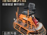 座驾抹光机工作视频生产抹光机的厂家