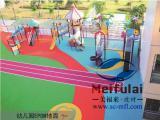 幼兒園室外彩色地板彩色跑道