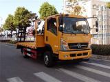 大运征途平板运输车平板拖车