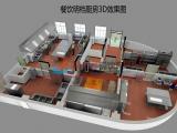餐饮单位明档厨房设计方案公司-味千寻厨房工程