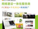 新媒体运营_网站推广_广东大熊互动网络公司