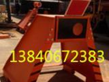 CDKW固定式挡车器