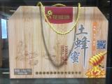 蜂蜜礼盒两根葱河之韵杂粮