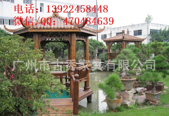 QQ图片20130815101807
