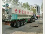15吨散装饲料运输车联系山东龙泰畜牧订做新型散装饲料车