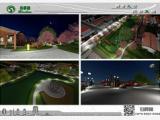 景观规划设计公司