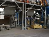 干粉砂浆包装机厂家