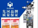膨松剂粉末包装机粉剂包装机直供