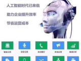 电话机器人升级将成为各国接下来的关注焦点