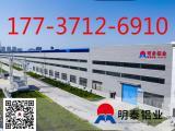 明泰铝业_1060铝板生产厂家价格多少