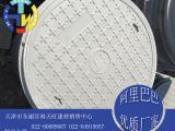 天津复合井盖工厂电话 天津树脂复合雨水井盖污水井盖现货供应
