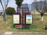 北京丰台党支部宣传栏制作丰台五棵松科普宣传栏订制