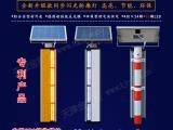 天津金护卫SF-4A太阳能GPS同步闪光边缘警示防雾灯诱导灯