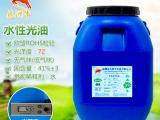 水性光油SH-101深圳厂家直销各质量的印刷光油