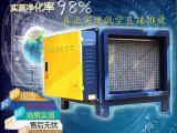 成都油烟净化器安装 成都低空高效目测无烟餐饮油烟净化器安装