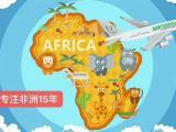广州航空货运 国际航空运输 双清包税到门-广州货运公司