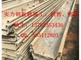 广州拉森钢板桩维修回收