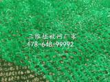 泰安明德土工材料有限公司,三维网价格