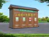 上海垃圾房厂家定制 垃圾房厂家直销
