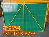 亚佰爬架网生产厂家供应建筑爬架网 爬架网片