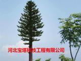 烟囱塔,仿生树,装饰塔、通讯塔,