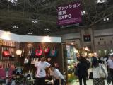 2020年日本东京时尚装饰品展
