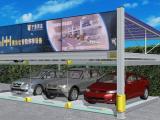 立体机械车库,智能立体车库,机械式立体停车库生产厂家宁波邦达