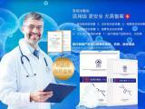 医用面膜生产厂家批发招商,OEM品牌定制
