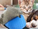撸猫手套 狗狗按摩洗澡刷左右手猫咪泰迪美容清洁用品 宠物手套