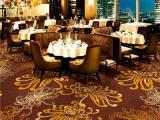 宾馆地毯 商用写字楼办公室方块地毯会议室
