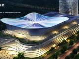 2020第四届国际水景喷泉工程技术与设备展览会