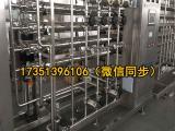 3吨/时 反渗透水处理设备结构厂家维修特点应用报价