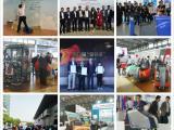2020上海电动清洁设备及扫地车展览会