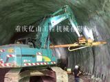 开矿山凿岩用亿山挖机改钻机挖机改液压钻机钻孔更高效