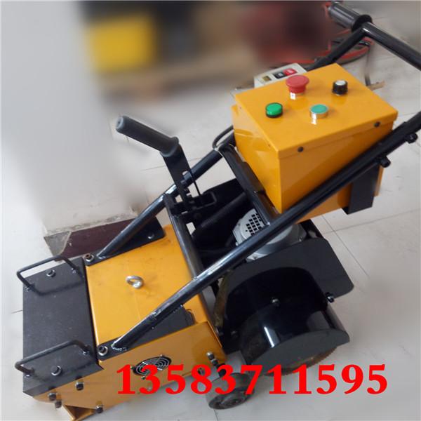 铲削机12