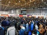 亚洲广告行业大会2020上海3月广印展