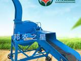 邦农之星大型铡草机 邦农之星玉米秸秆铡草机
