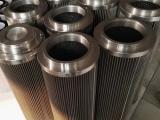 LH1300R025W/HC净油机滤芯