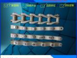 上海业望污泥机传动链条出厂价
