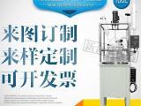 DF-100L  单层玻璃反应釜可定制