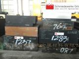 德国六面磨塑料模具钢板  葛利兹1.2311国内啥牌号相对应