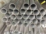 316L89*3不锈钢工业流体管