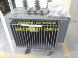 哪里可以维修高压变压器