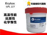 美国杜邦 KRYTOX GPL 227润滑脂