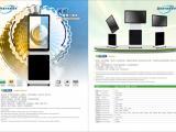广告机·可触屏供应商