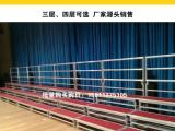 折叠合唱台舞台梯子踏步折叠梯台合唱台阶可移动铝合金合唱台厂家